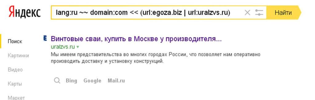 Проверка с помощью специального запроса без www
