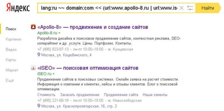 Продвижение видео в яндексе предложение о продвижении сайта