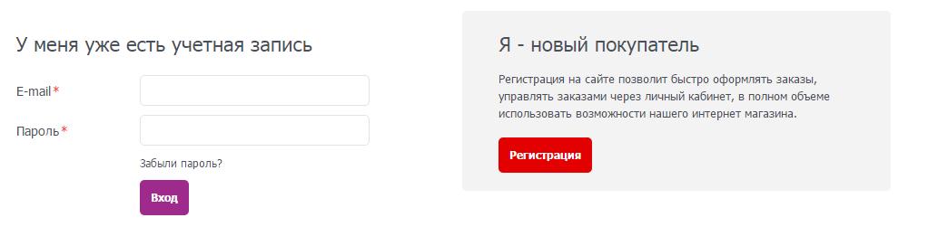 пример формы регистрации