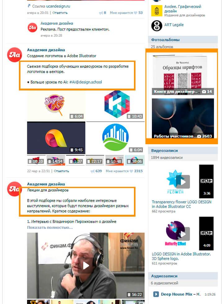 Как можно прорекламировать свою компанию адаптивная реклама яндекс