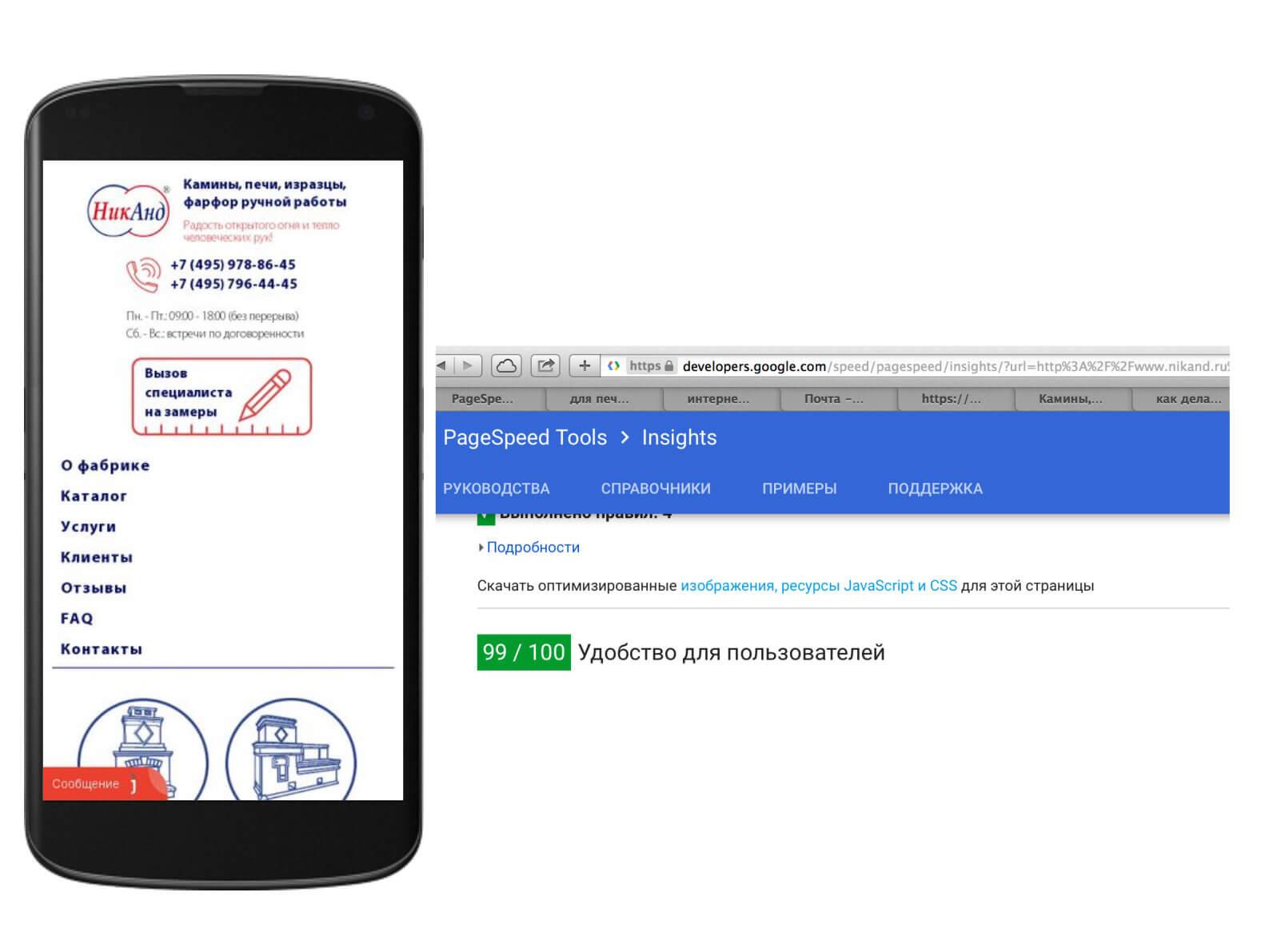 Как сделать мобильную версию сайта html фото 123