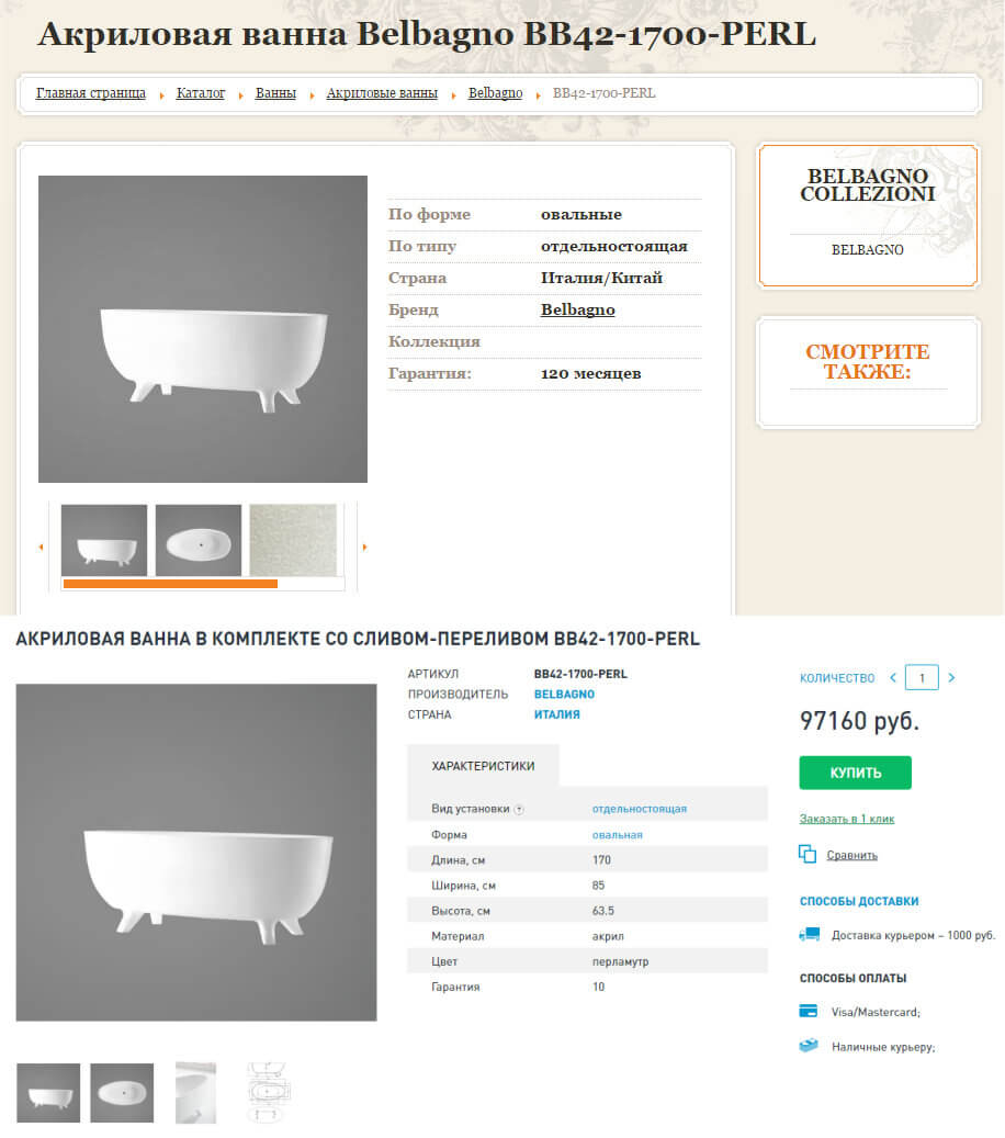 Сайты сантехники