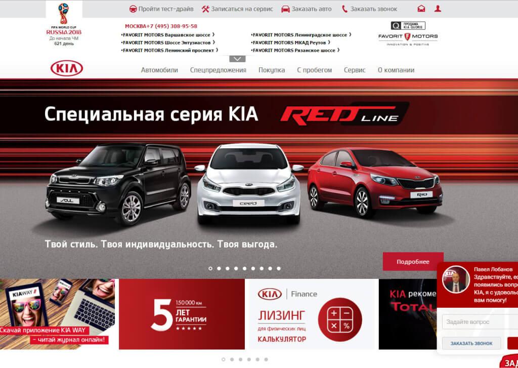 Портал Kia Motos