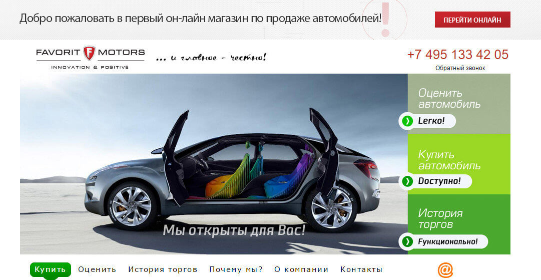 Портал ldf.ru