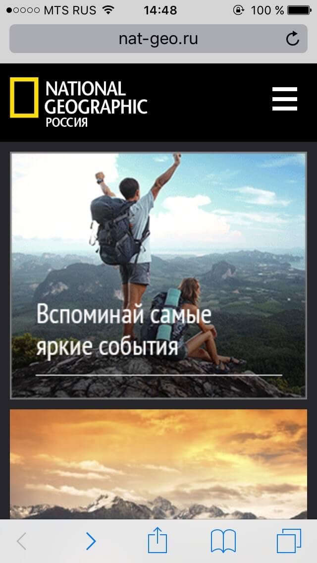 National Geographic мобильная версия