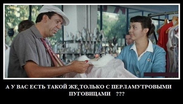 юмор, советское кино
