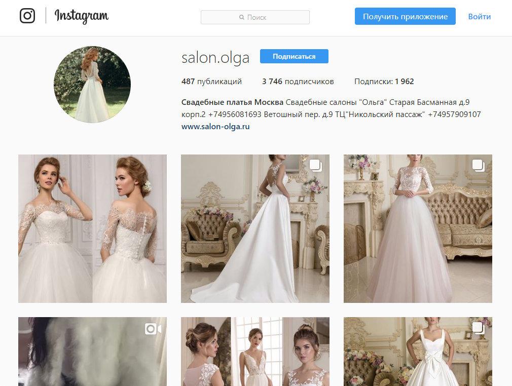 аккаунт салона ольга instagram