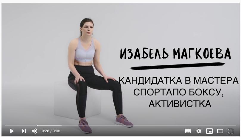 скриншот, видео Reebok Россия