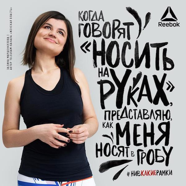 картинка, постер с Залиной
