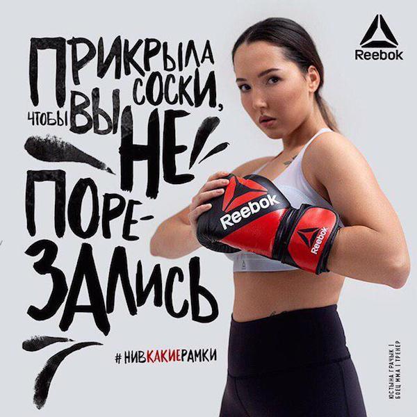 картинка, постер с Юстыной