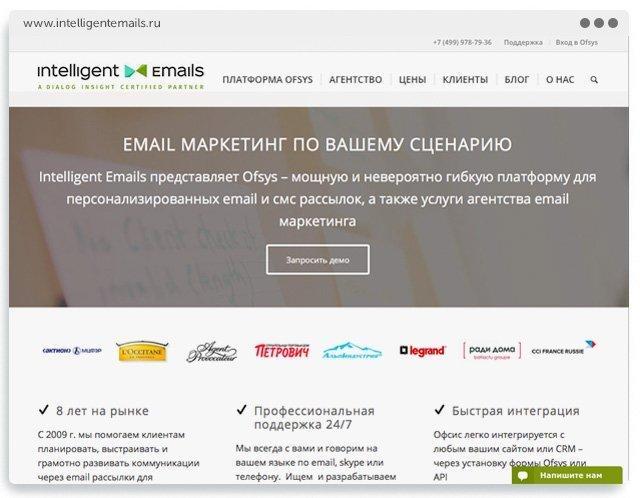 Сервис массовой рассылки Ofsys или IntelligentEmails