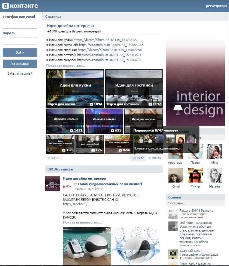 пример группы дизайна вконтакте