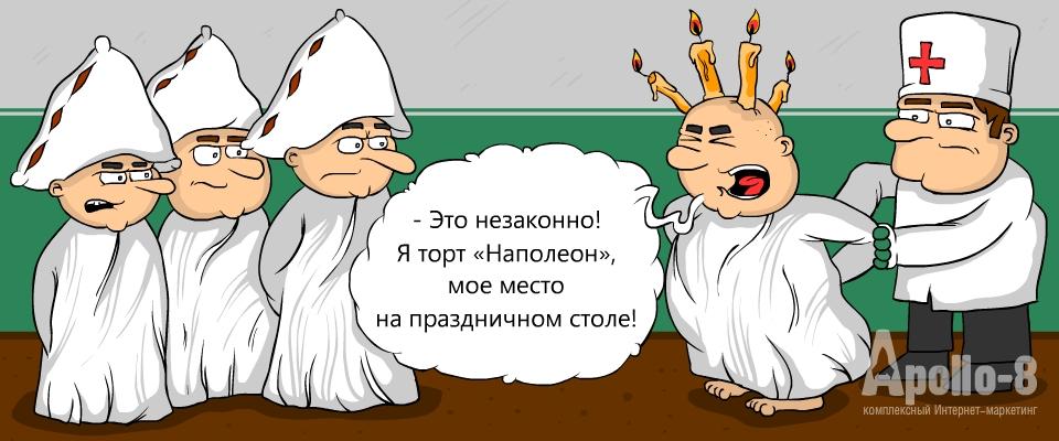 Технология Спектр в Yandex