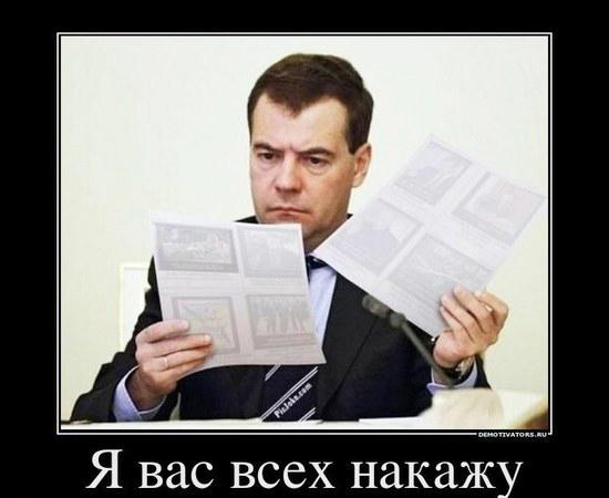 Кликджекинг санкции