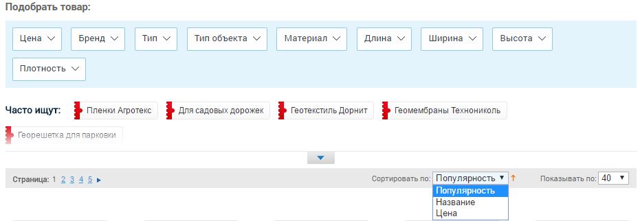 скриншот, фильтры