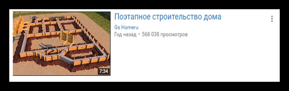 Обязательное ведение канала на YouTube