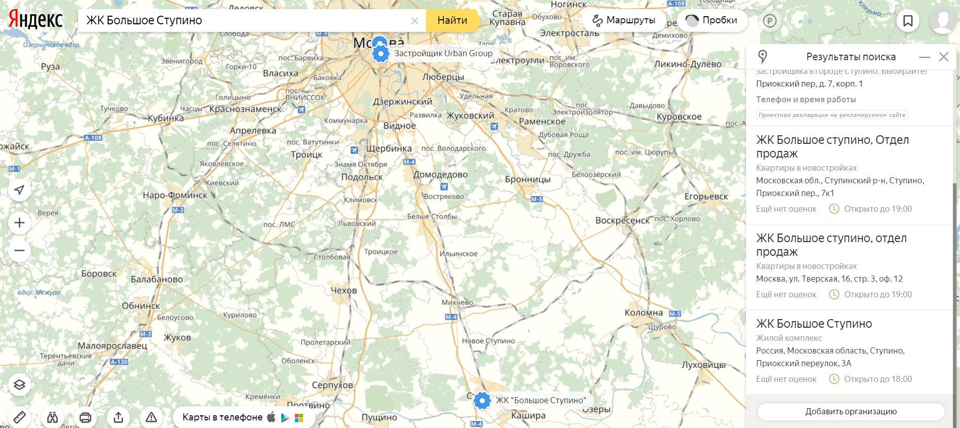 Филиалы фирм на карте