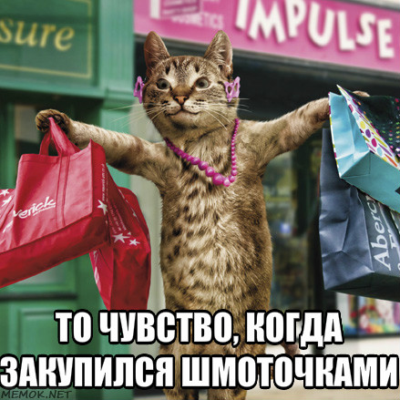 Радость от покупок в магазине одежды