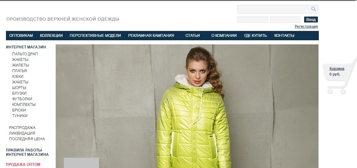 Реальный пример из нашей практики или раскрутка интернет-магазина одежды ff871cde3c4
