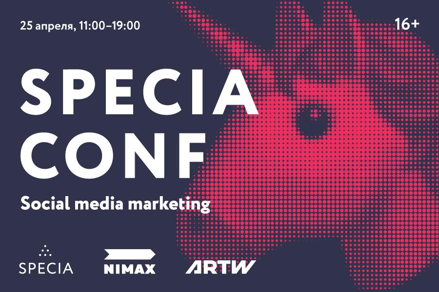 SPECIA CONF: social media marketing