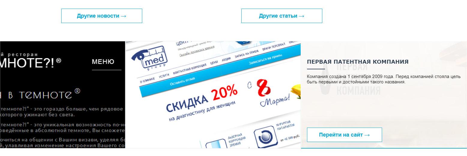 объявления на сайте медцентра медведев