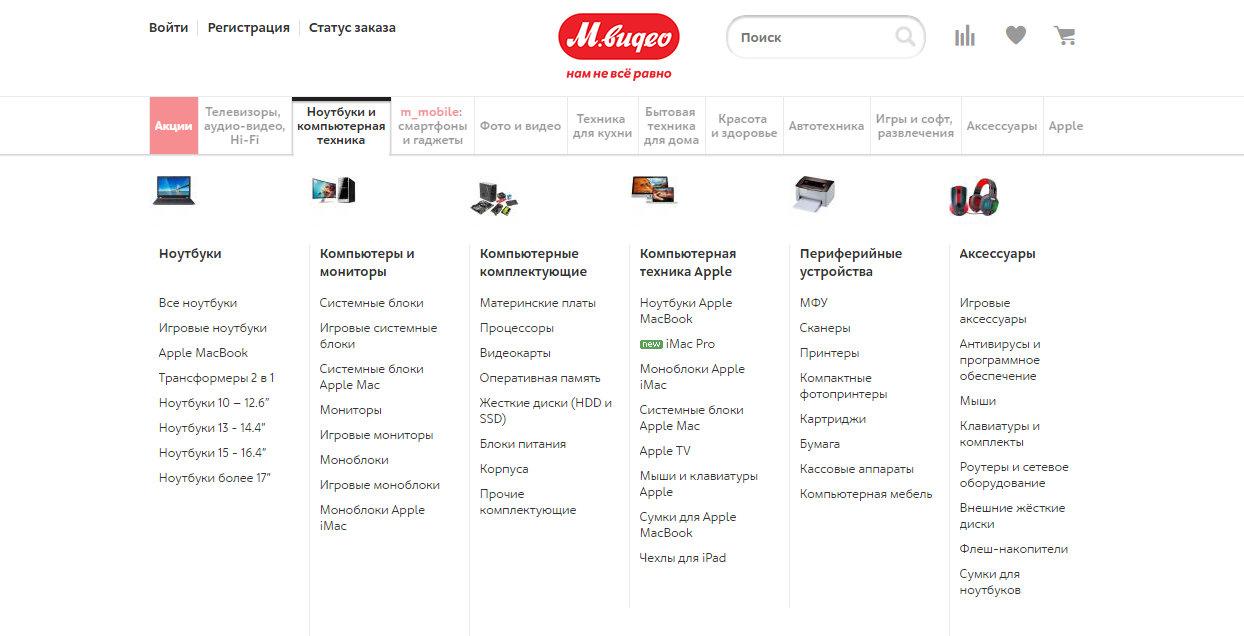 МВидео навигационное меню