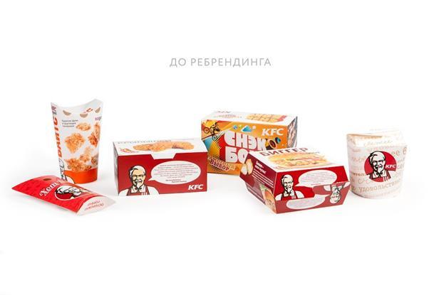 Дизайн старых коробок KFC