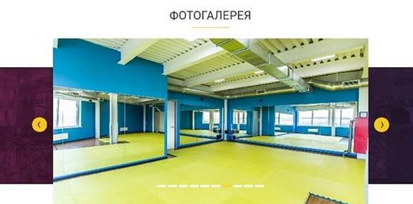 фото тренажерного зала