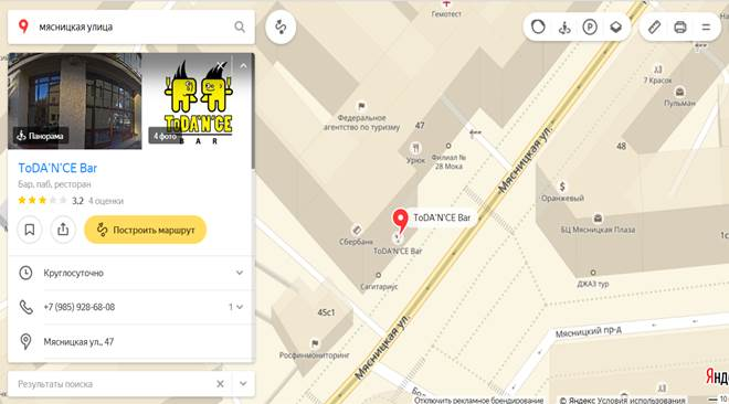 Скриншот из Яндекс.Карты