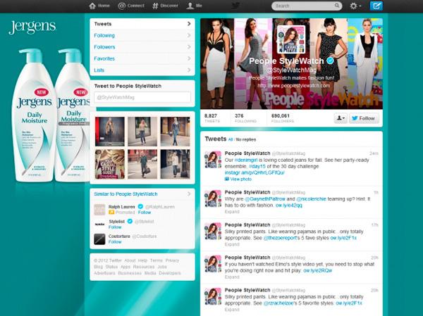 скриншот после пункта «Твиттер» в подзаголовке «Инструменты SMM-продвижения»