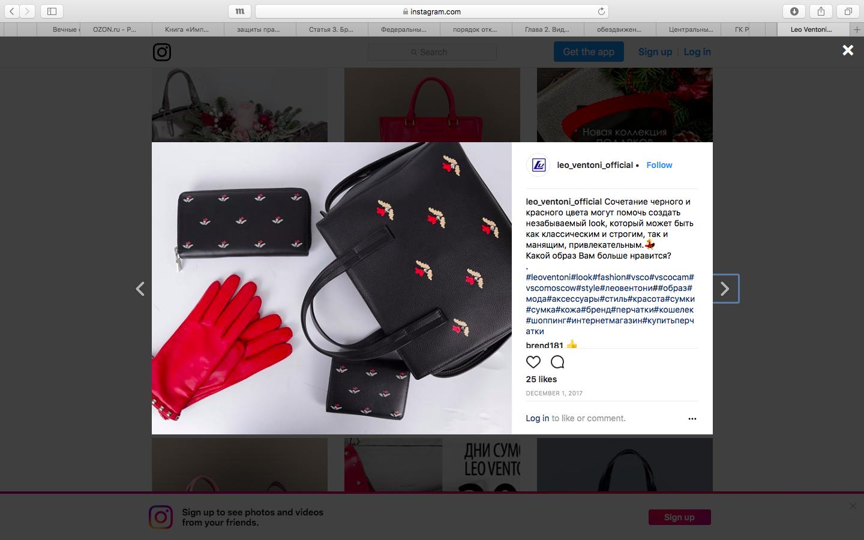 скриншот после пункта «Картинки» в подзаголовке «Инструменты SMM-продвижения»