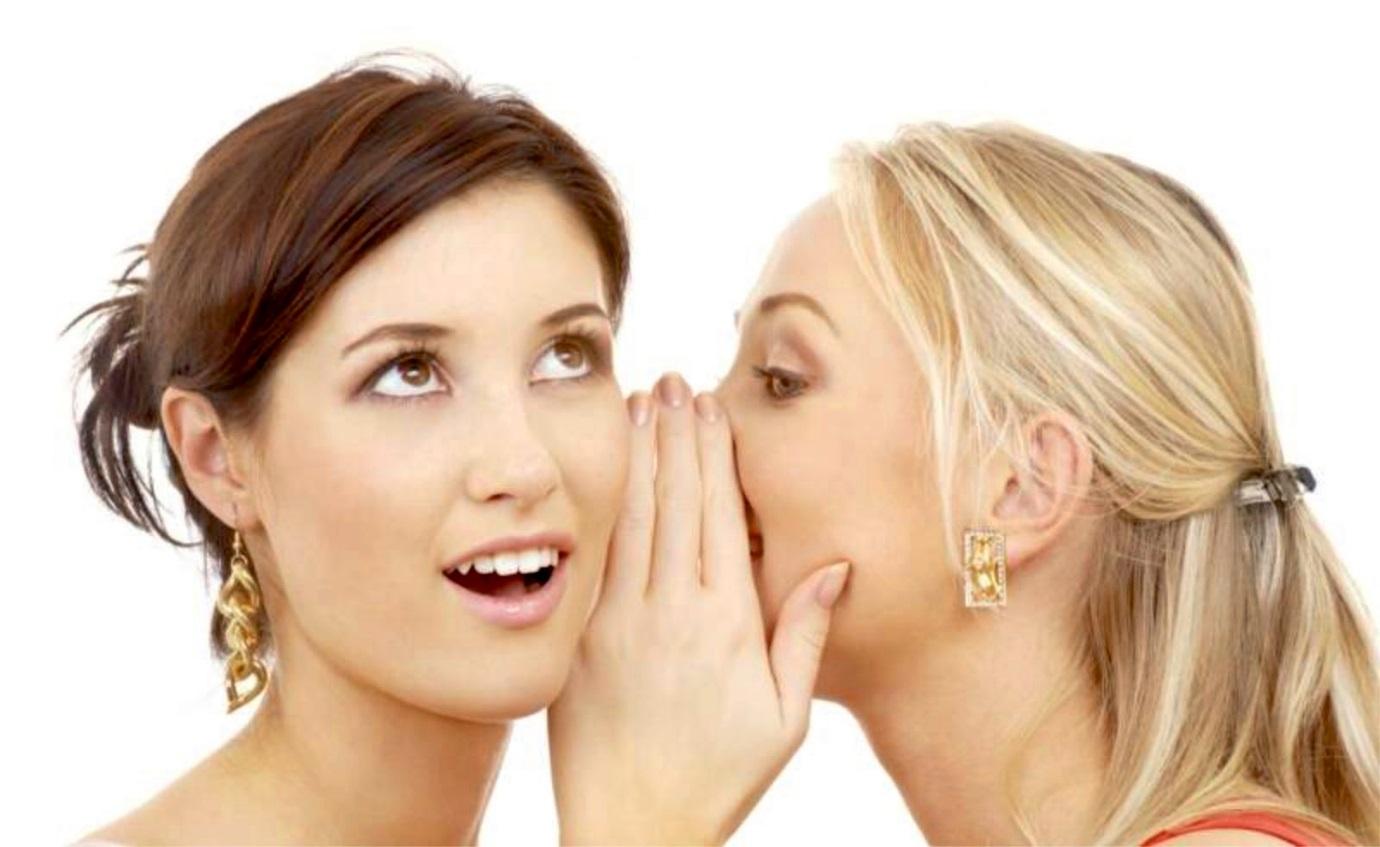 девушки делятся секретами