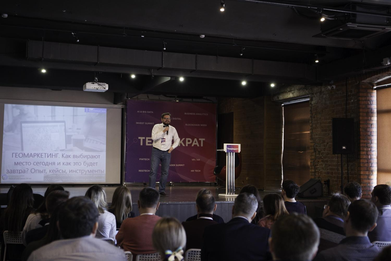 В Москве прошла конференция, посвященная цифровой трансформации в розничной торговле — «Цифровые технологии в Retail 2019»