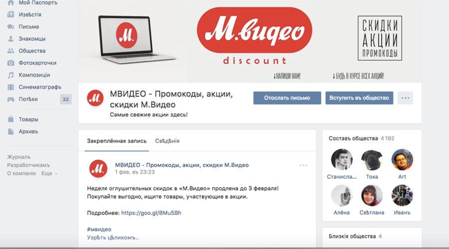 скриншот, мвидео