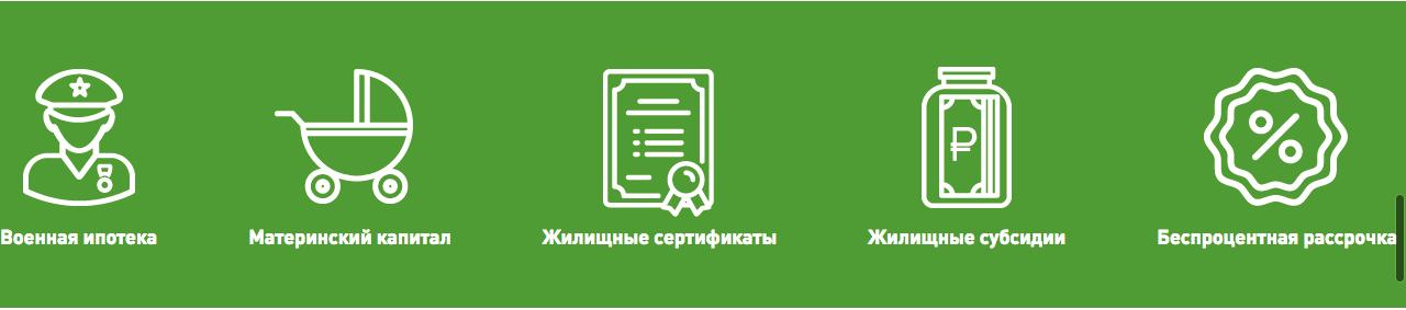 Инфоблоки, Ступино, новый сайт