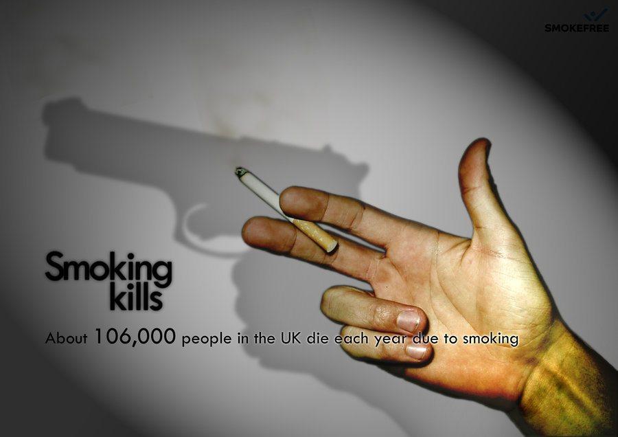 картинка, социальная реклама