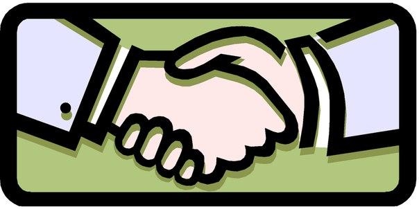 сотрудничество, коммуникация
