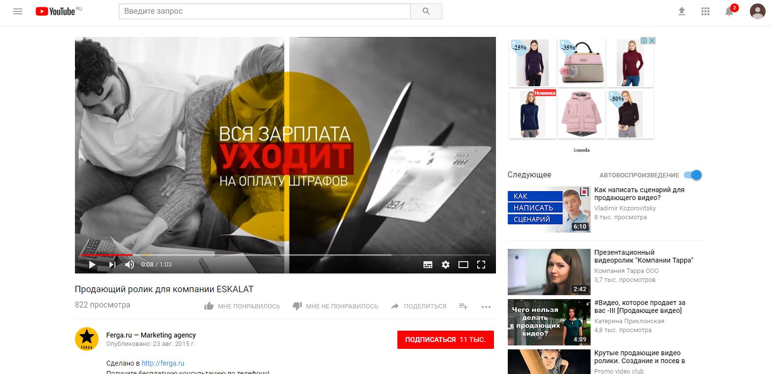Реклама экскалат