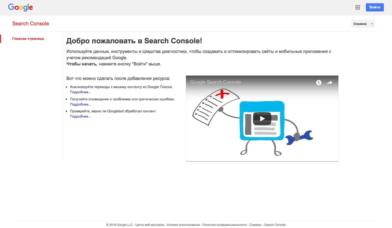 SearchConsoleGoogle