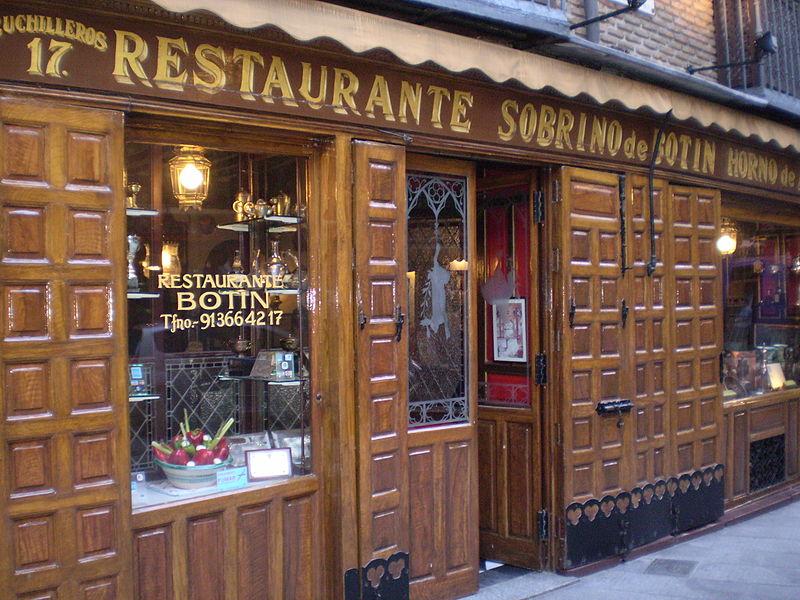 фото, первый ресторан