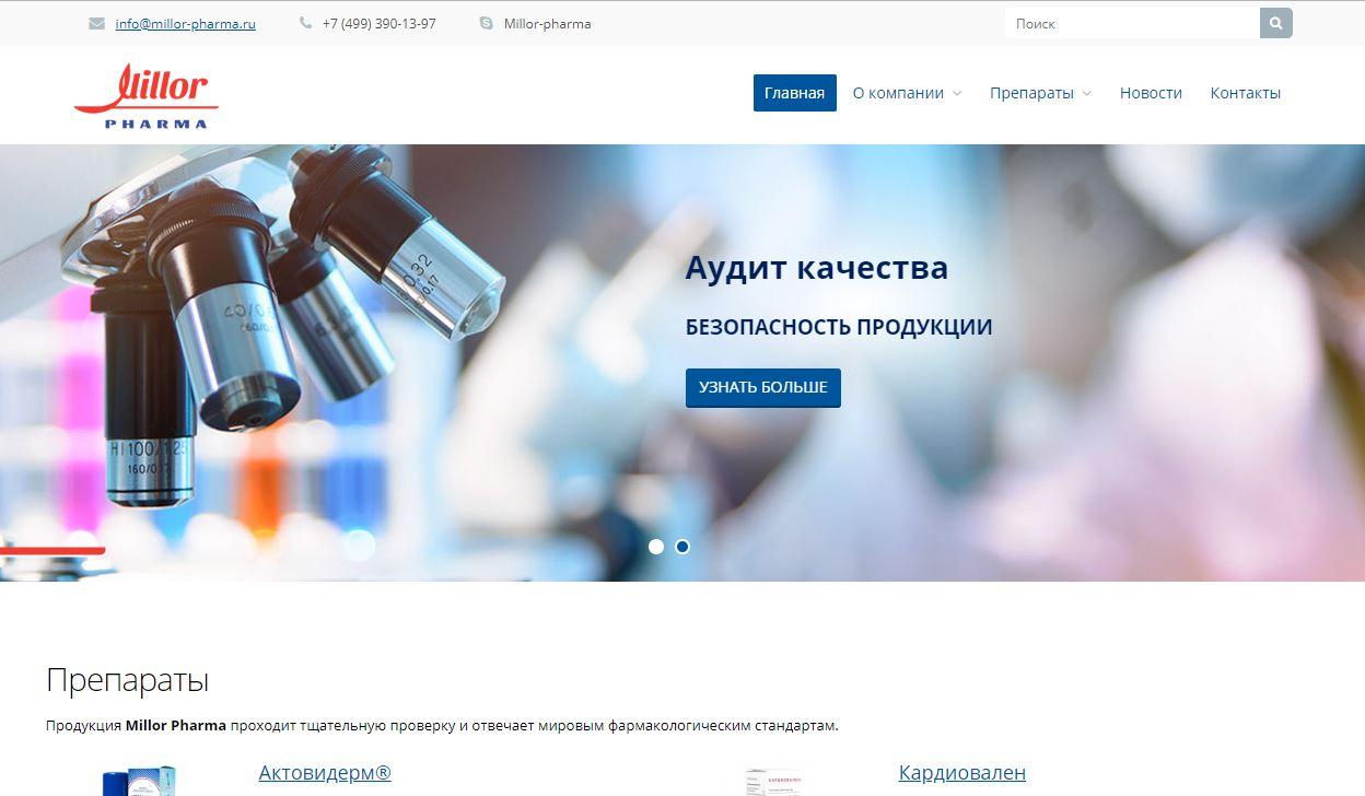 Сайт Millor Pharma