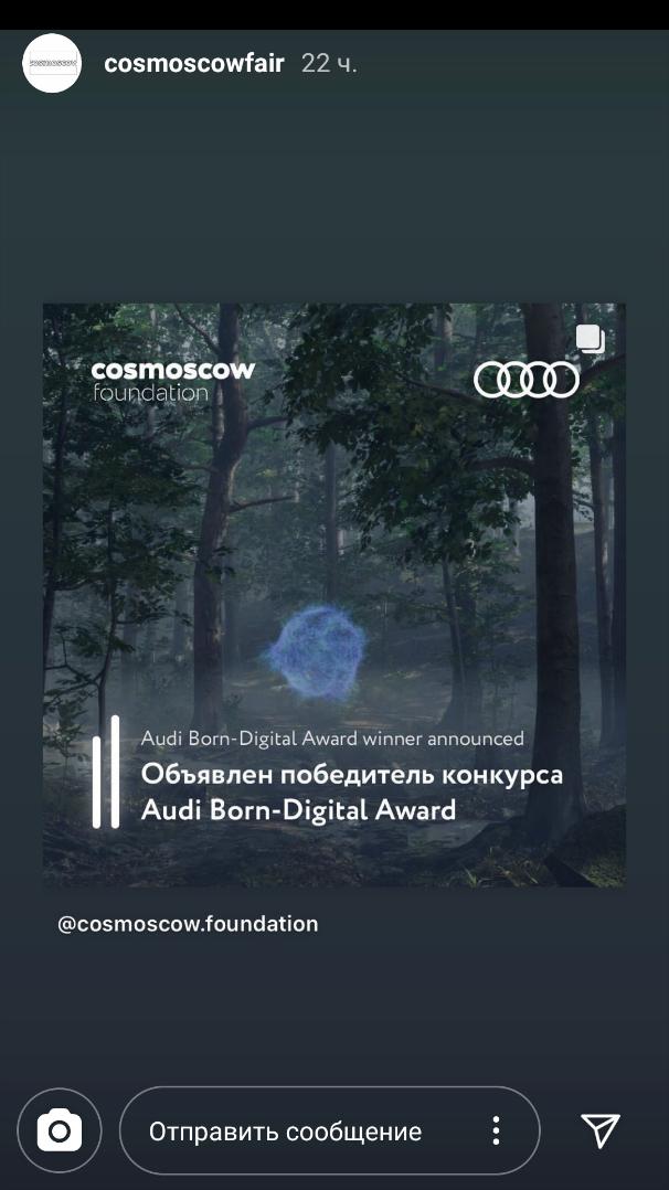 скриншот, истории
