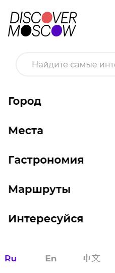 скриншот, языки