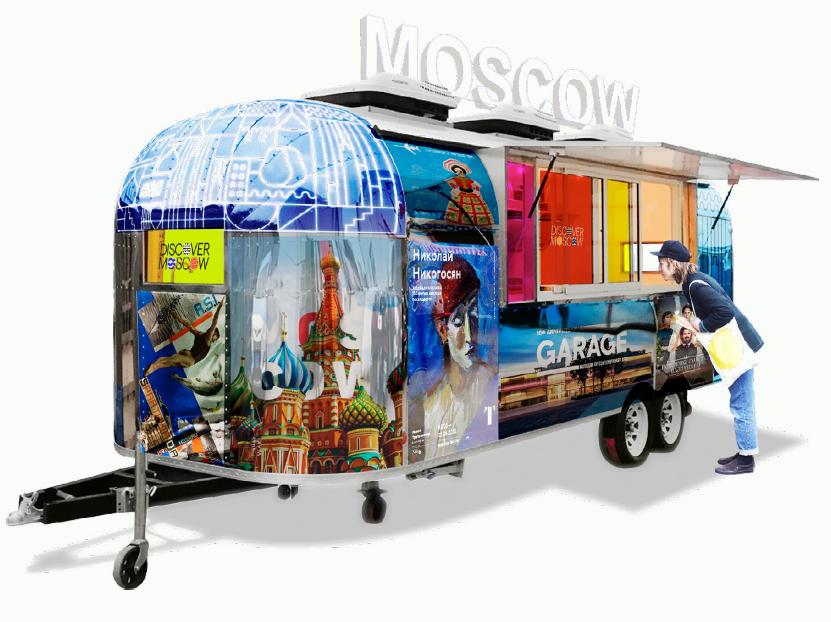 картинка, дом Москвы на колесах