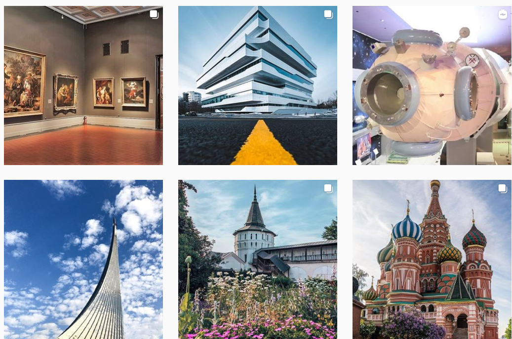 скриншот, Instagram Discover Moscow
