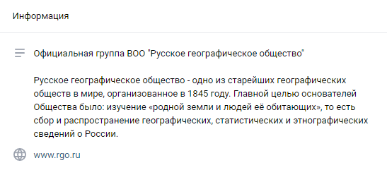скриншот, информация