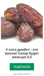 скриншот, Пример тизерной рекламы