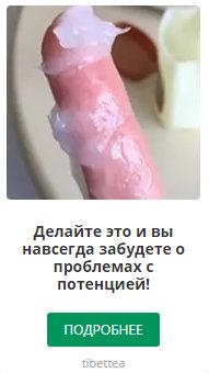 скриншот, Пример плохой тизерной рекламы