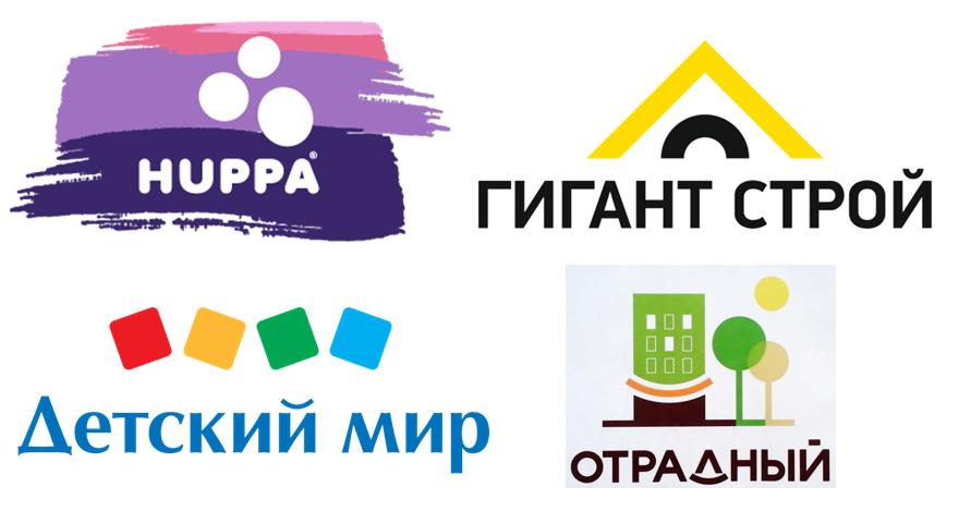 картинка, логотипы