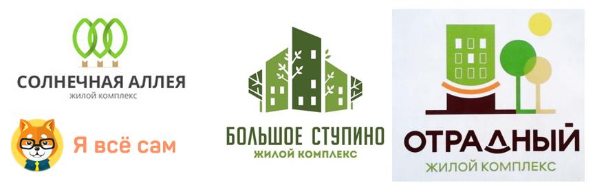 картинка, клиенты логотипы